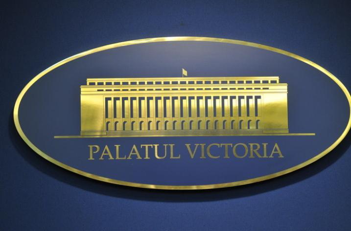 Guvernul României – parte a puterii executive