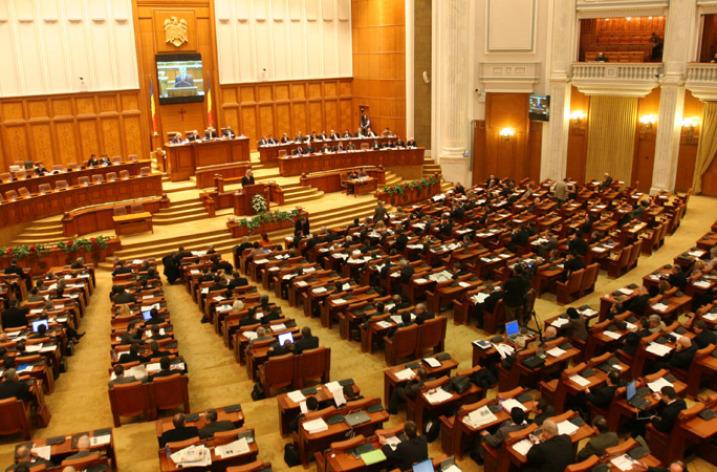 """Imunitatea parlamentară – """"mijloc de protecţie"""" versus """"măsură abuzivă"""""""