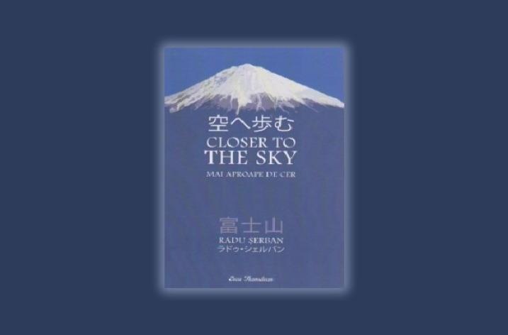 """Lansare de carte – Radu Șerban, """"Mai aproape de cer"""""""