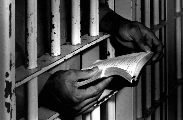 Civilizaţia penitenciară românească
