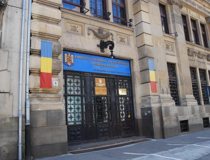 Soluţionarea contestaţiilor pe cale administrativ-jurisdicţională în lumina prevederilor naţionale şi europene