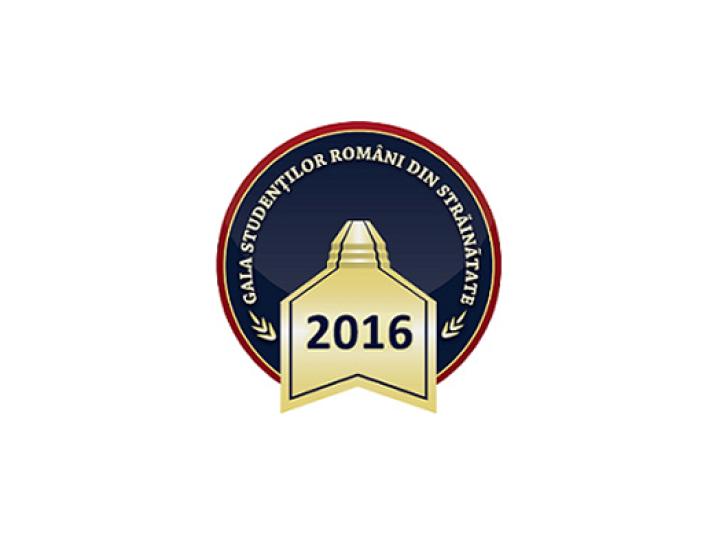 Premiile Ligii Studenților Români din Străinătate (LSRS) pentru Excelență Academică în Străinătate