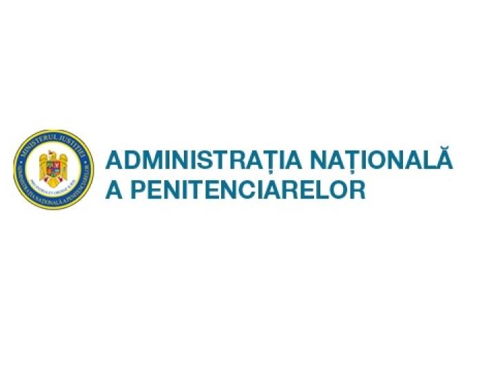 Bilanţul privind activitatea ANP în 2015