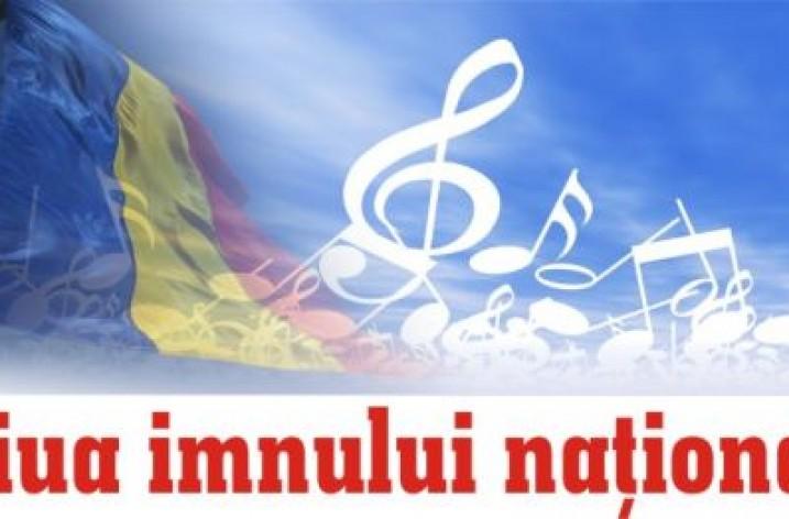 29 iulie- Ziua Imnului Naţional