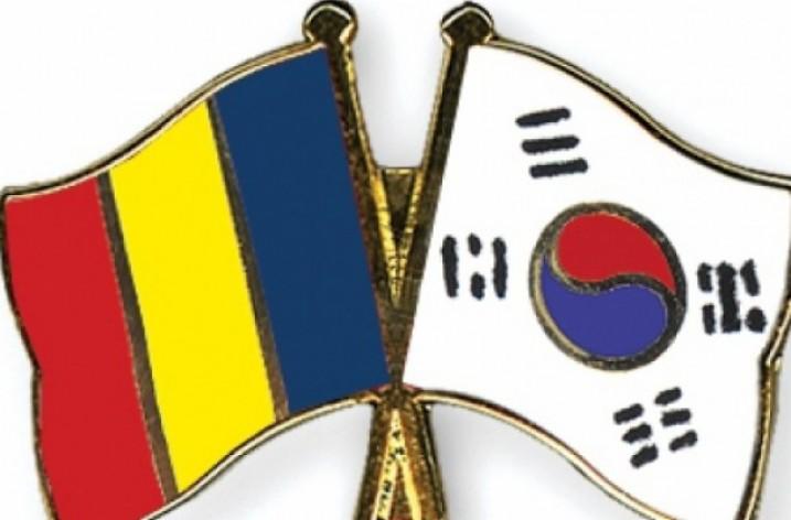 Protocol de studiu româno– sud-coreean