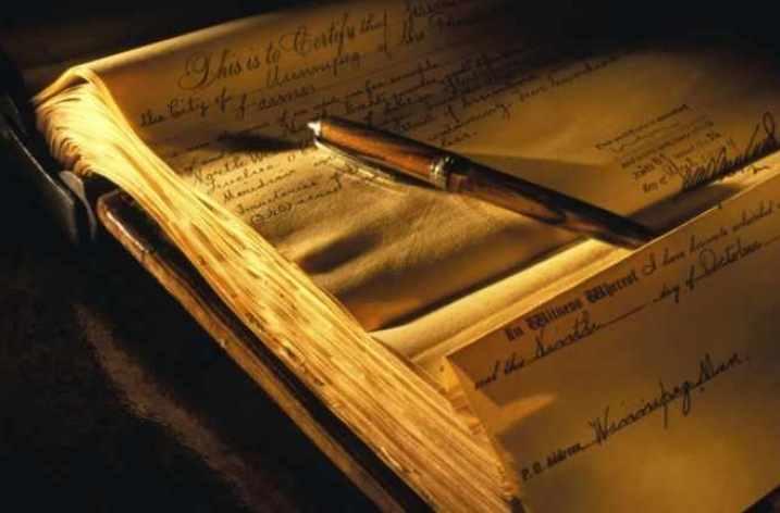 Principiul revocabilității actelor administrative și excepțiile sale